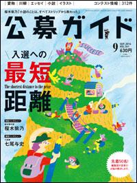hyoshi1609_2.jpg